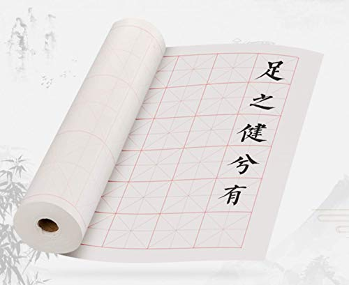 (Megrez Chinese Calligraphy Brush Writing Sumi Paper/Xuan Paper/Rice Paper Scroll Paper with Grids for Students Beginning and Intermediate Chinese Japanese Calligraphy Practice, 6 cm/Grid, 50m (1968.5'') / Sheet, White)