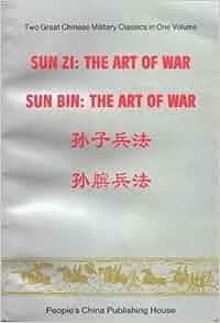 Sun Zi's Art of War in Business
