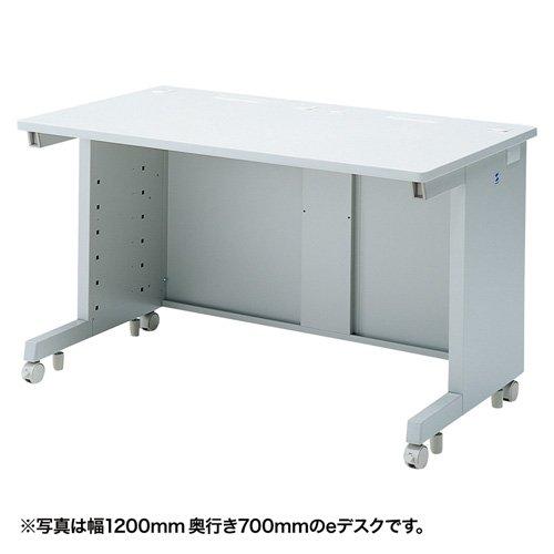 サンワサプライ eデスク(SタイプW1200×D600mm) ED-SK12060N B00SUQEM50