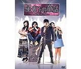 [DVD]星光下的童話 (DVD) (完) (台湾版)