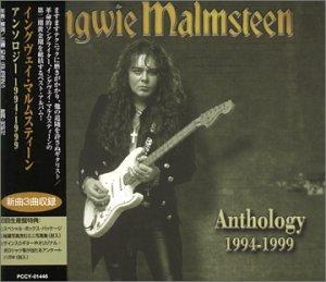 YNGWIE MALMSTEEN - Anthology 1994-1999 [limited Edition] - Zortam Music