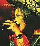 Nanase Aikawa - Live Emotion 2000 Foxtrot [Japan BD] AVXD-32218