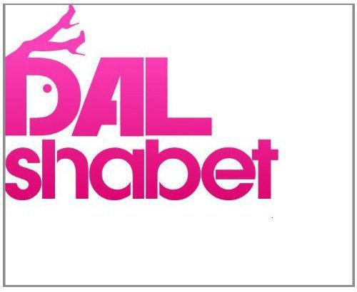 CD : Dal Shabet - Be Ambitious (Extended Play)