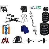 Body Maxx 20 Kg Home Gym PVC Plates Dumbells Sets Plates, 3 Iron Rods, 2 Dumbells, Gloves, Gym Towel, Locks