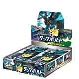 Pokemon Card Sun & Moon TAG Bolt Expansion Box Japan Booster
