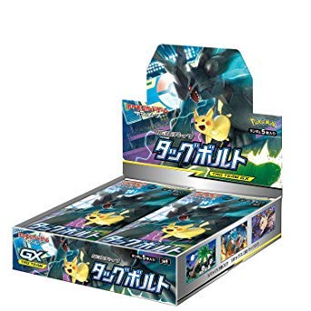 Pokemon Card Game Sun & Moon Expansion Pack Tag Bolt Box (Japan)