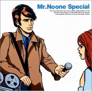 Amazon   Mr.Noone Special   Cy...
