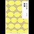 檸檬 (角川文庫)