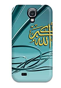 High-quality Durability Case For Galaxy S4(allah Akbar)