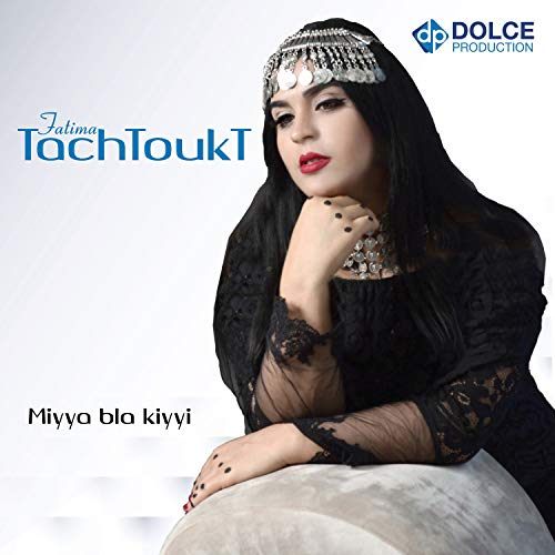 fatima tachtoukt mp3