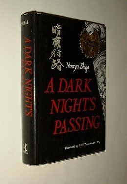 A Dark Nights Passing (UNESCO collection of representative works : Japanese series)