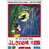 Castle Of Illusion: Starring Mickey Mouse [JP Impo