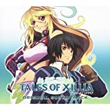 Tales of Xillia Original Sound
