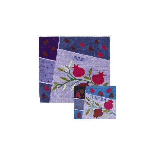 - Yair Emanuel Silk Matzah Cover Set with Pomegranates in Blue