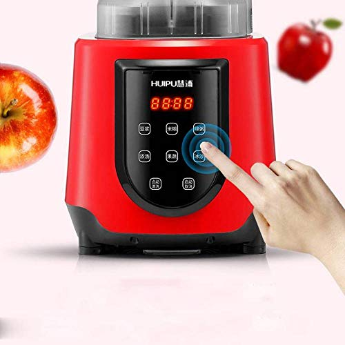 BBG Automatic Intelligent Heating juicer, Home Multi-Functional Nutrition Health Breaking Machine, Soy Milk Agitator,red,One Size by BBG (Image #2)