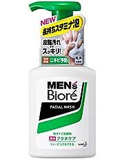 Biore Men's Double Acne Control Instant Foaming Wash150ml