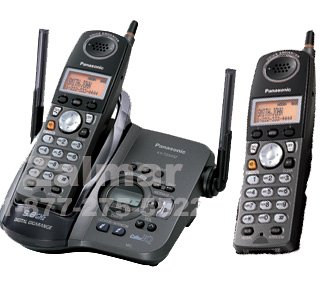 5 8ghz Cordless Phones - 1