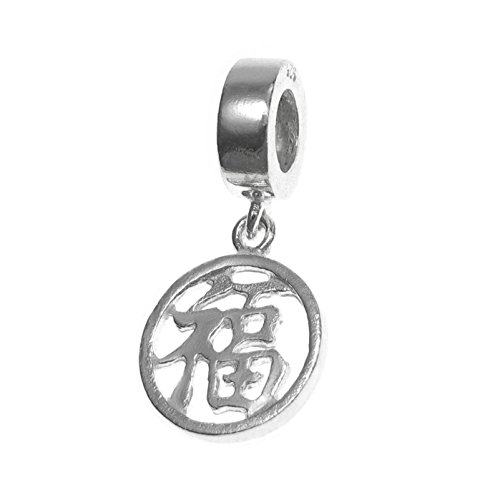 925 Sterling Silver Chinese Word Fortune Dangle Bead For European Charm Bracelets by Dreambell