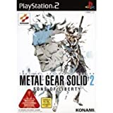 Metal Gear Solid 2: Sons of Liberty [Japan Import]