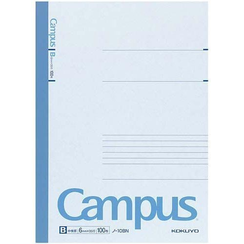 Kokuyo Campus Notebook 5 Pieces- Semi B5 (7 X 9.8 Inches) - Medium Rule(0.24 Inches) - 35 Lines X 100 Sheets