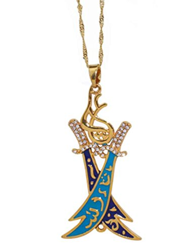 AccessCube Zinc Alloy Sword Islamic Imam Ali Zulfiqar Pendant Necklace Shia Muslim Necklace (Gold) (Imam Ali Sword Necklace Gold)