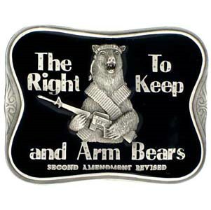 Arms Belt Buckle (The Right To Keep And Arm Bears Belt Buckle Unequaled with Best)