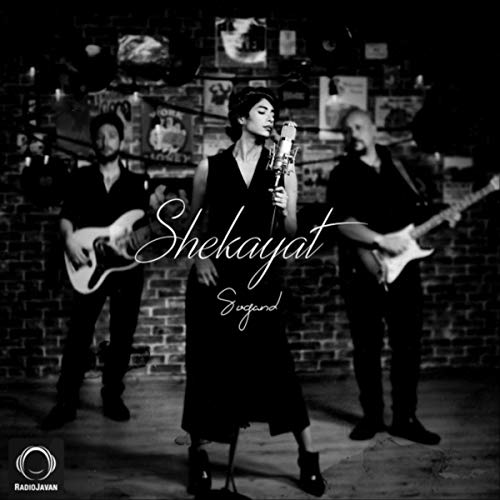 Dramatic by Sogand on Amazon Music - Amazon com
