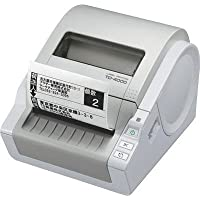 Brother Mobile Solutions - Desktop Barcode Printer Product Category: Printers