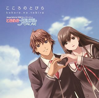 Game Music Kokorono Tobira Tokimeki Memorial Amazon Com Music
