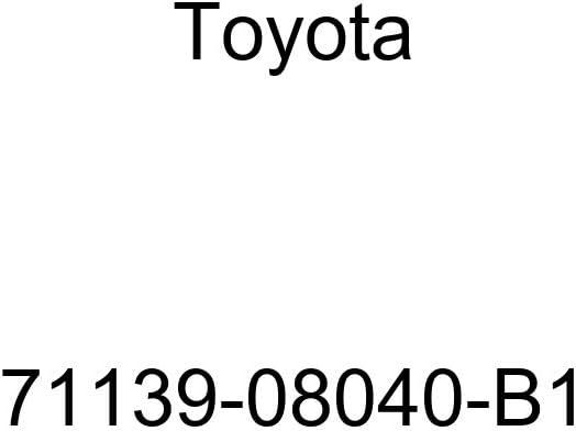TOYOTA 71149-08030-B1 Seat Leg Cover