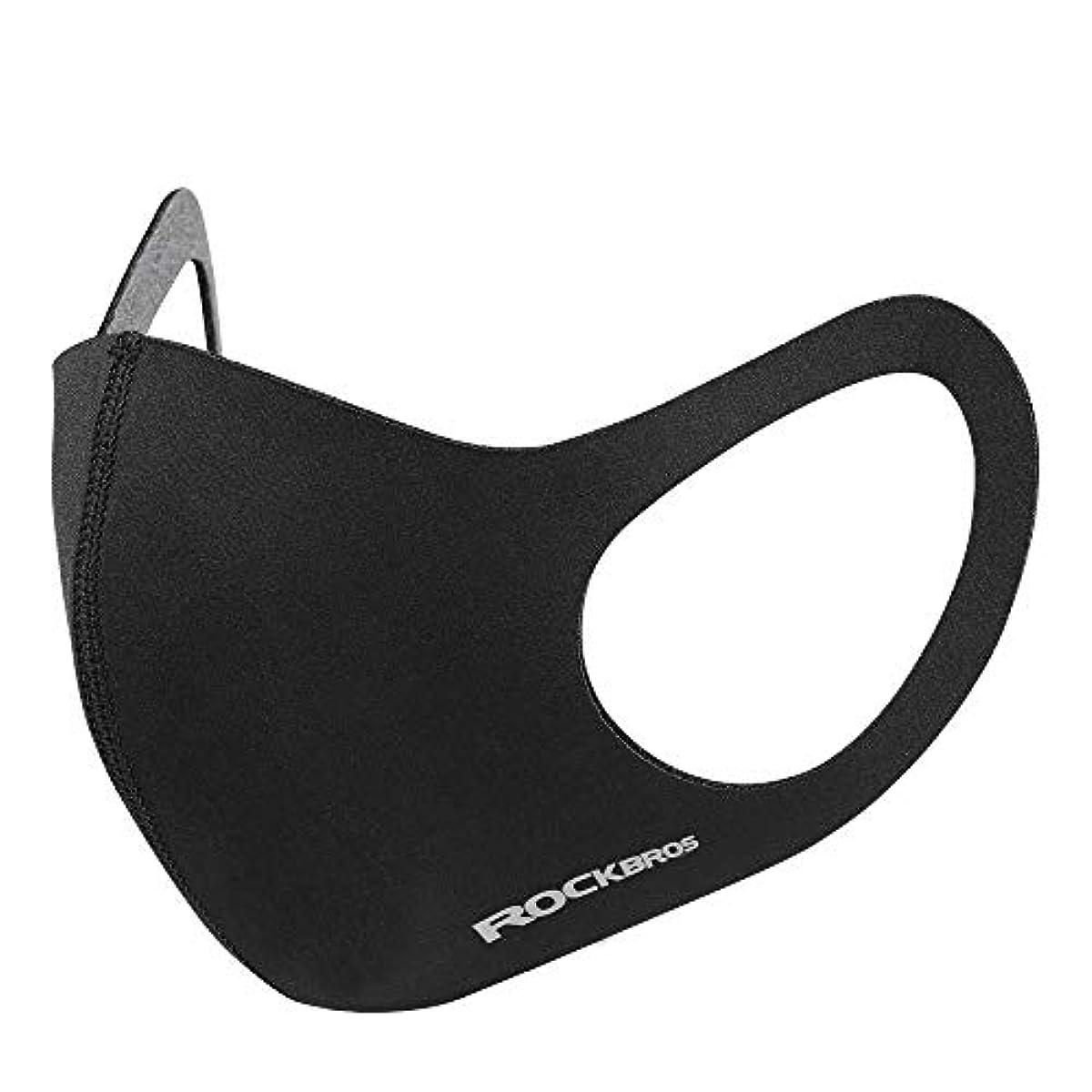 [해외] ROCKBROS 락브로스 입체마스크LF006-BK 블랙