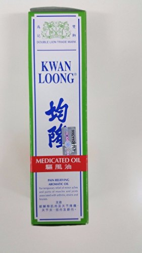 m# Singapore Kwan Loong Medicated Oil Fast Pain Relief Aromatic Oil 28ml 均隆驅風油