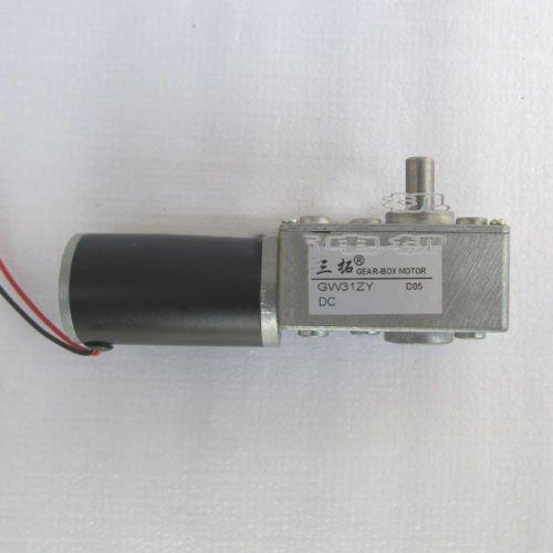 GW31ZY Turbine worm gear motor Adjustable speed motor DC12V DC24V