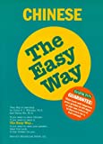 Chinese the Easy Way (Easy Way Series)