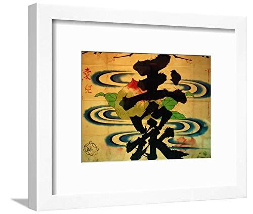 ArtEdge Old Labels Displayed in Gekkeikan Okura Sake Museum, Chushojima, Kyoto, Japan Frank Carter, White Framed Matted Wall Art Print, 9x12 in