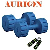 Aurion Hand Dumbbells Weights Fitness Home Gym Exercise Barbell 1Kg, 2Kg, 3Kg, 4Kg, 5Kg Set (Pack of 2) Light Heavy Ladies Mens Dumbbells with Hamd Gripper