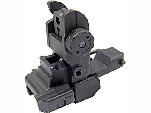 Golden Eagle/JG Metal Rear Iron Sight with Locking Flip Down Lever for M4 S-System M16 Airsoft AEGs 11mm/20mm - Rail M16 System