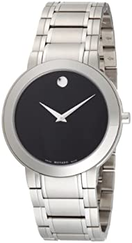 Movado Stiri Men's Quartz Watch