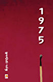 1975 / 1975 (Tamil Edition)
