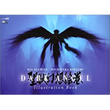 DARK ANGEL -ILLUSTRATION BOOK