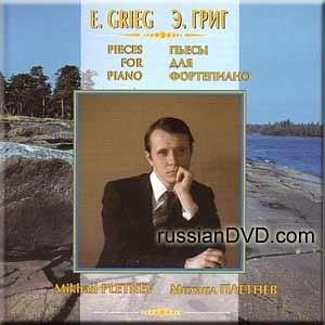 Grieg: Lyric Pieces - selection (Mikhail Pletnev ...