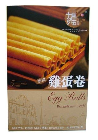 Egg Rolls Cookies Box Set of 5 SMALL PACKS Net Weight 5.3 OZ (150 g)