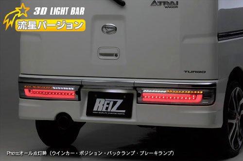 [クリアレンズ/インナーブラック][流星バージョン]S320G/S330GS321G/S331G アトレーワゴン 3Dライトバー仕様 オールLEDテールランプ B01LZYJD8R