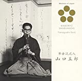 Kinko-Ryuu Shakuhachi