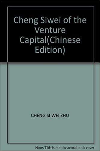 Cheng Siwei of the Venture Capital(Chinese Edition)