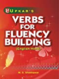Verbs for Fluency Building