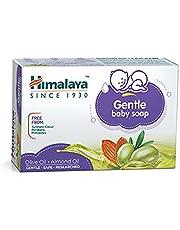 لوح صابون لطيف على بشرة الاطفال من هيمالايا، خال من الكحول والبارابين، بوزن 125 غرام