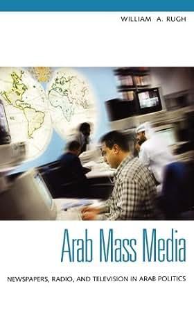online strategies and tactics in