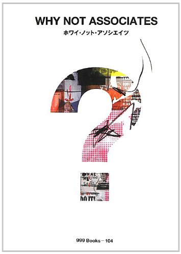 WHY NOT ASSOCIATES (世界のグラフィックデザインシリーズ―gggBooks)