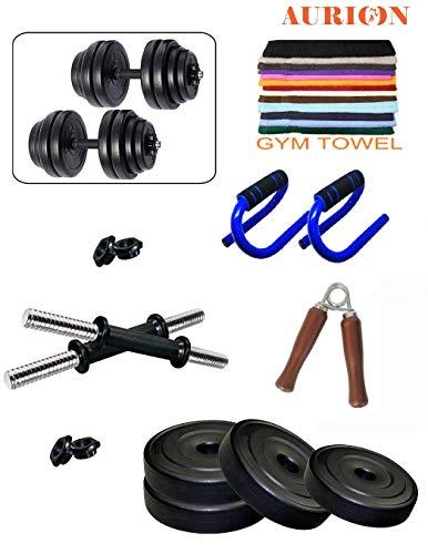 AURION 8KG(COMBO-888) Home Gym